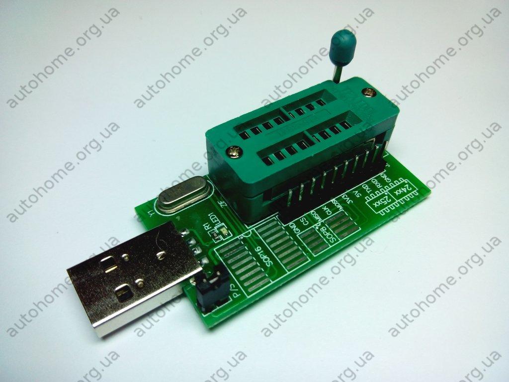 драйвер для программатора Ch341a скачать - фото 3