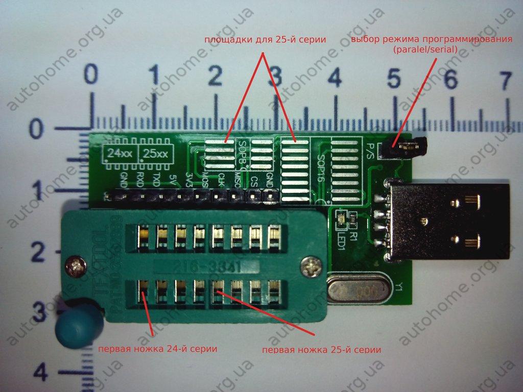 драйвер для программатора Ch341a скачать - фото 9