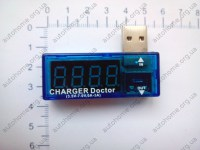 Digital-USB-Power-charging current-voltage-Tester-Meter-front
