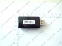 USB-AUDIO-SOUND-CARD-ADAPTER-back