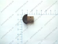 USB-Bluetooth-adapter-front2