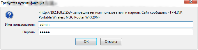wr720n password